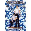 VECTOR BALL 1 / 雷句誠