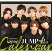 〔予約〕Hey!Say!JUMP 2020.4―2021.3 オフィシャルカ...