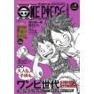 ONE PIECE magazine Vol.8 / 尾田栄一郎