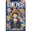 ONE PIECE BLUE DEEP / 尾田栄一郎
