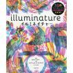 イルミネイチャー 3色のマジックレンズで、180の動物をさがせ! / レイチェル・ウィリアムズ / カルノフスキー / 小林美幸 / 子供 / 絵本
