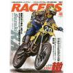 RACERS Vol.49(2018)