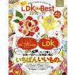 LDK the Best 2018〜19