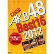 ポケットAKB48 Best16 2012/アイドル研究会