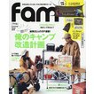 fam 2019Summer Issue