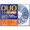 CD DUO「デュオ」3.0/復習用 / 鈴木陽一