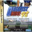 プロ野球グレイテストナイン'98/セガサターン