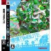 塊魂TRIBUTE(トリビュート)/PS3