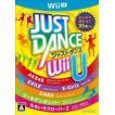 JUST DANCE Wii U/WiiU