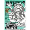 ONE PIECE magazine Vol.7/尾田栄一郎