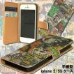 メール便OK 手帳型 iphone5 5s SE カバー アイフォン5 5s Diary ダイアリー スマホケース カード Reggae レゲエ通販