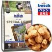 ボッシュ bosch  ハイプレミアム スペシャルライト ドッグフード  (1.0kg)