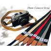 カメラストラップ 20mm 20ミリ フィルムカメラ ミラーレス 日本製 女子 Delicious Camera Strap MJC18061 cheki instax 細い 本革 レザー