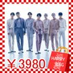 バンタン BTS 3980円 お楽しみセット ハッピーセ...
