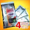 ハイパワー加熱セット(4回分)加熱袋×1、発熱剤30g×4(防災 災害 備蓄 温め)