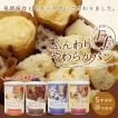 ふんわりやわらかパン Ef缶 5年保存 パンの缶詰 シュガー・チョコ・ブルーベリー・おいも 1缶2個入り100g