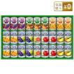 カゴメ フルーツ+野菜飲料ギフト【ラッピング込】KSR-30N 缶容器 化粧箱入30本セット