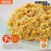非常食 保存食 The Next Dekade7年保存レトルト食品 カレーピラフ×50袋ケース販売(スプーン付)