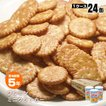 非常食 保存食 ブルボン製缶入りミニクラッカー×24缶(ケース販売)(非常食 保存食 保存食 防災グッズ)
