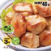非常食 保存食 ホテイフーズ 缶詰 やきとり 柚子こしょう味 内容量70g×48缶(24缶入×2ケース)