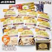 非常食セット ご飯 5年保存 尾西食品のアルファ米14種 玉手箱 たまてばこ【送料無料】