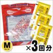 モーリアンヒートパック<加熱袋×1、発熱剤M(28g)×3回分>[M便1/2]