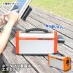 ポータブル蓄電池 エネポルタ ENEPORTA EP-200 軽量 持ち運び コンパクト 携帯