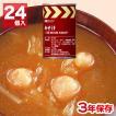 (防災グッズ 非常食 保存食 ホリカフーズ)レスキューフーズ みそ汁 24缶入