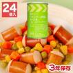 (防災グッズ 非常食 保存食)レスキューフーズ ウィンナーと野菜のスープ煮 24缶入