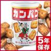 非常食 カンパン サンリツ 缶入り(100g)(保存食 5年保存)