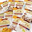 非常食セット 尾西のアルファ米 12種 フルセット (防災グッズ 保存食 備蓄食糧)