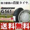 ブリヂストン G561 145R12 6PR サマータイヤ&スチールホイール(マルチ)4本セット【送料無料】軽トラック専用