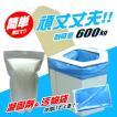 送料無料 組み立て式トイレ BR-001ラビンエコ洋式簡易トイレ 凝固剤&汚物袋10回分付き 携帯トイレ