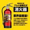 送料無料 1本からOK 2019年製 蓄圧式10型消火器 (蓄...