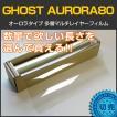 GHOST(ゴースト)  オーロラ80 1m幅×長さ1m単位切売 IR遮断 多層マルチレイヤー ストラクチュラルカラー オーロラフィルム80 AR80GHOST40C-015