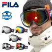 (予約販売)フィラ ゴーグル ミラーレンズ アジアンフィット FILA FLG 7016B 全3カラー スキー スノーボード スノボ