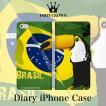 iPhoneX iPhone8 7 6s 6 plus SE 5s 5 手帳 全機種 スマホ ケース サッカー ブラジル 国旗 フラッグ かっこいい パンタナル ワールドカップ