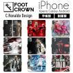 iPhoneX 8 7 6s 6 plus SE 5s 5 手帳 全機種 スマホ ケース サッカー クリスチアーノ ロナウド マンユ ポルトガル CR7 レアルマドリード ポルトガル