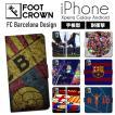 iPhone X 8 7 6s 6 plus SE 5s 5 手帳 全機種 スマホ ケース サッカー バルセロナ バルサ ネイマール メッシ ユニフォーム エンブレム