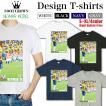 Tシャツ メンズ ブランド フットクラウン ファッション 半袖 丸首 おしゃれ ロゴ サッカー フットボール ネイマール ブラジル  おしゃれ 4.0オンス 薄め 夏