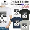 Tシャツ メンズ ブランド フットクラウン ファッション 半袖 丸首 おしゃれ ロゴ サッカー フットボール メンズ おしゃれ ストリート 4.0オンス 薄め 夏