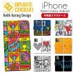iPhoneXS Max XR X iPhone 8 7 6s 6 plus SE 5s スマホ ケース 手帳型 ブランド キースへリング keith hering アート デザイナー 画家 芸術 キャラクター