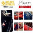iPhoneXS Max XR X iPhone 8 7 6s 6 plus SE 5s スマホ ケース 手帳型 ブランド フェラーリ Ferrari 車 エンブレム ハンドル 大人 ダンディ ビジネス