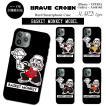 iPhone 6 7 plus SE 5s galaxy xperia ハード スマホ ケース カバー オリジナル ブランド NBA バスケットモンキー 23 ブルズ レイカーズ キャバリアーズ