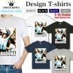Tシャツ メンズ ブランド フットクラウン ファッション 半袖 丸首 おしゃれ ロゴ サッカー マラドーナ アルゼンチン メッシ 4.0オンス 薄め 夏