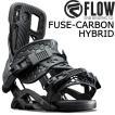 16-17 FLOW/フロー FUSE HS フューズ メンズ レディース ビンディング バインディング スノーボード 2017