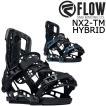 18-19 FLOW/フロー NX2-GT HS エヌエックス メンズ レディース ビンディング バインディング スノーボード 2019 型落ち