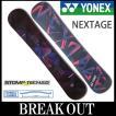16-17 YONEX/ヨネックス NEXTAGE ネクステージ メンズ レディース 板 スノーボード 2017