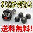 エアモニP(エアモニ ピー) タイヤ空気圧センサー・モニターのエアモニP