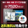 ポータルカーナビ YPF7520 7インチ 8GB内蔵メモリ 2016年春版最新地図搭載 YERA